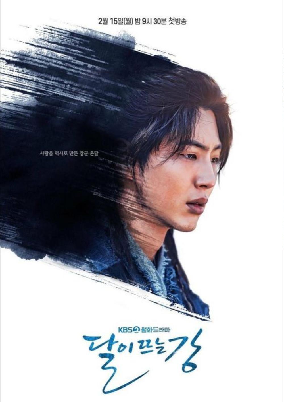 'Sông đón trăng lên': Kim So Hyun từ thân phận công chúa trở thành giai nhân sát thủ Ảnh 2