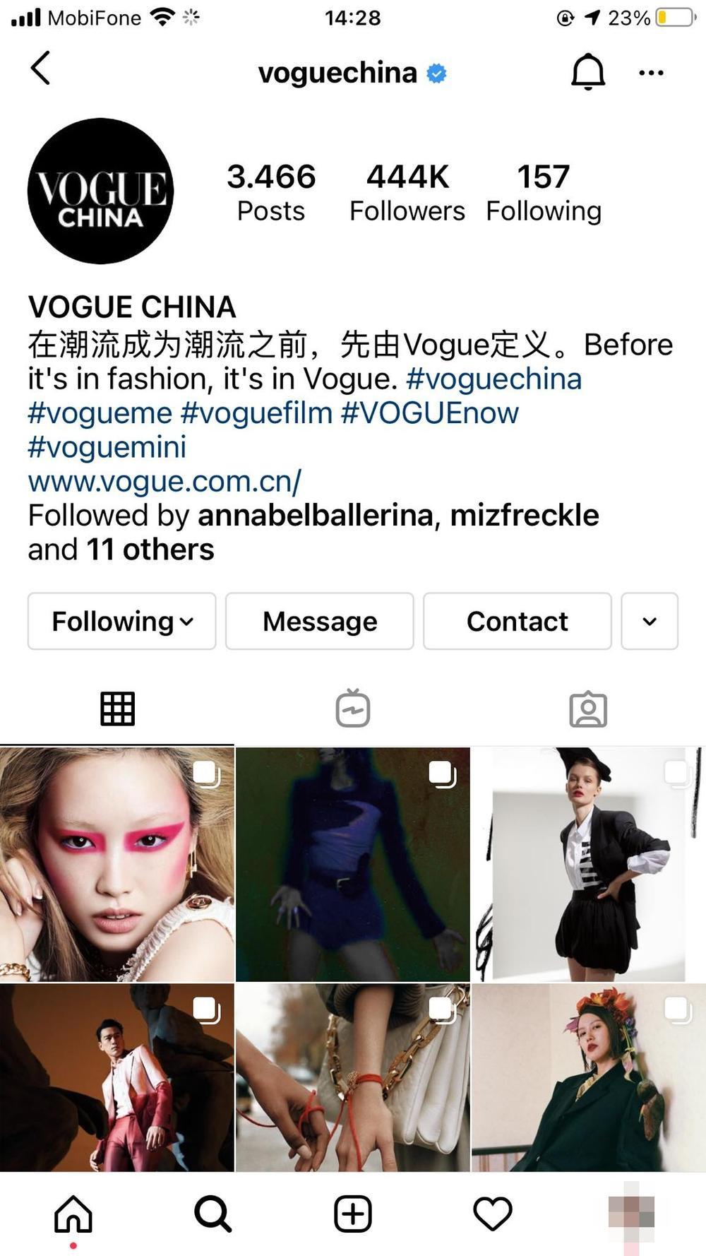 Tổng biên tập tạp chí Vogue Trung Quốc chỉ mới 28 tuổi gây tranh cãi trên mạng xã hội Ảnh 7