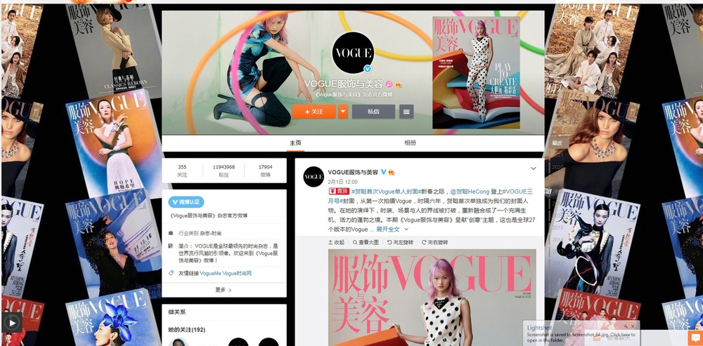Tổng biên tập tạp chí Vogue Trung Quốc chỉ mới 28 tuổi gây tranh cãi trên mạng xã hội Ảnh 6