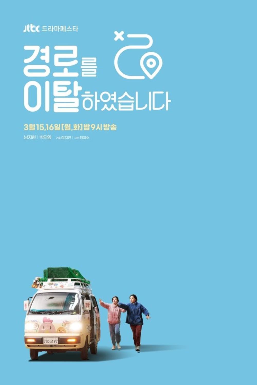 Phim truyền hình Hàn Quốc tháng 3: Đa dạng thể loại, từ lãng mạn, hài hước đến kinh dị Ảnh 9