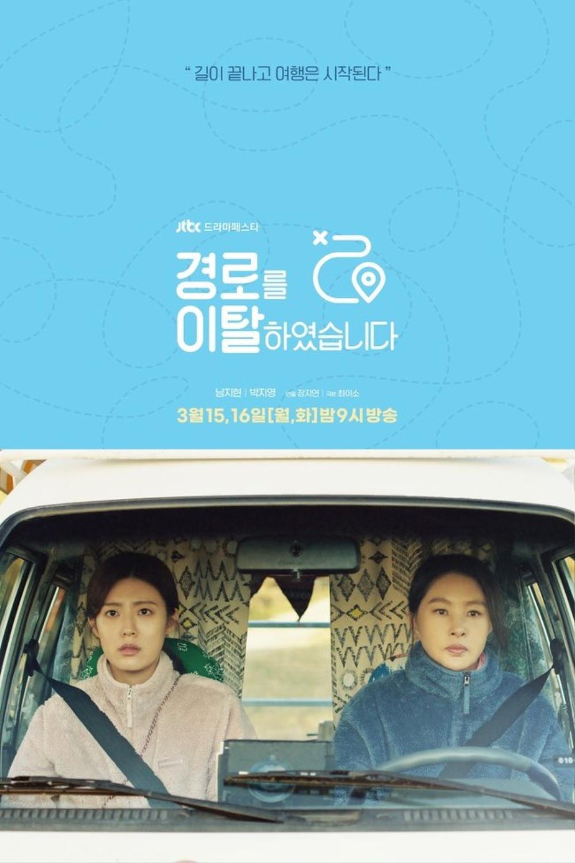 Phim truyền hình Hàn Quốc tháng 3: Đa dạng thể loại, từ lãng mạn, hài hước đến kinh dị Ảnh 10