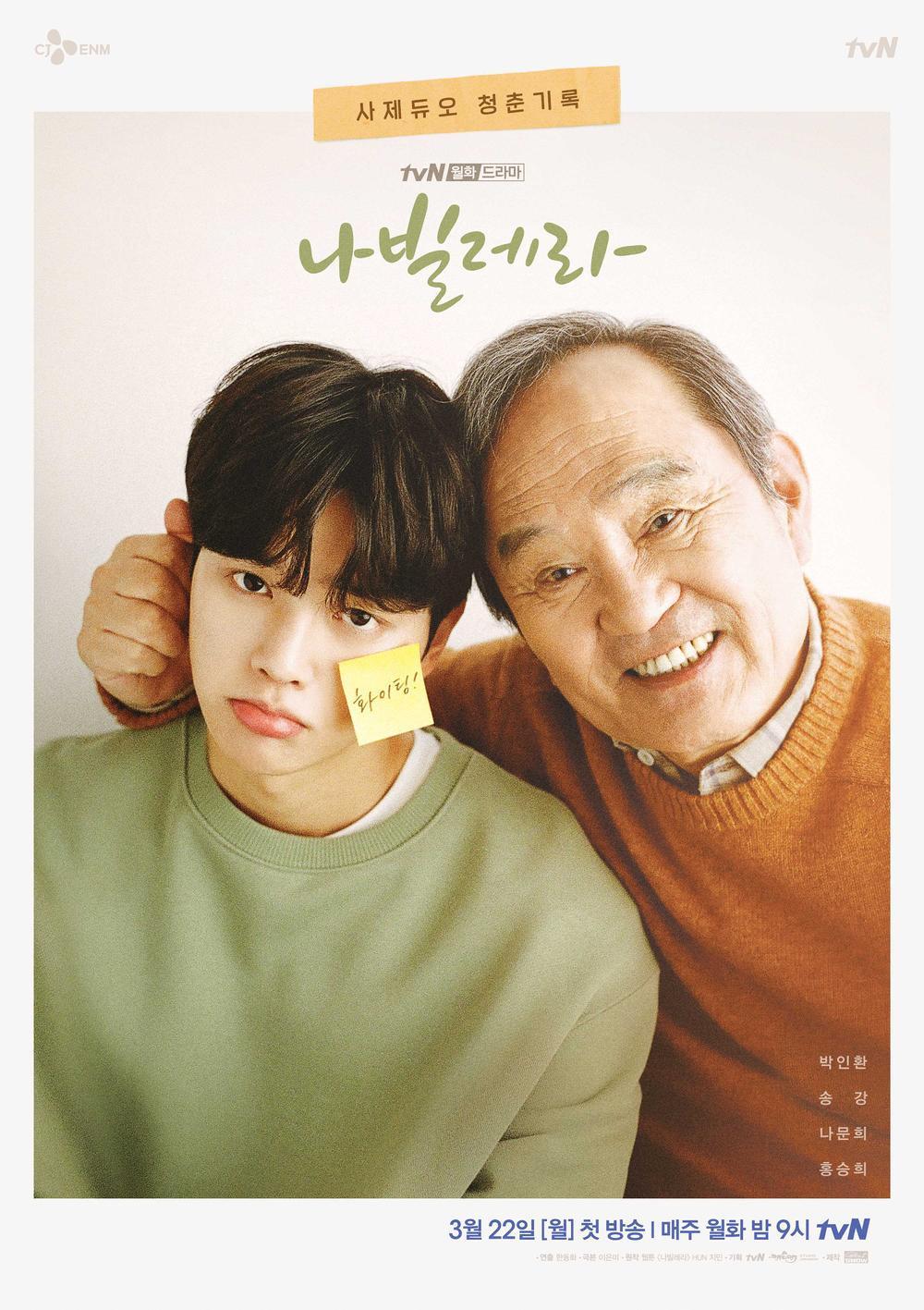 Phim truyền hình Hàn Quốc tháng 3: Đa dạng thể loại, từ lãng mạn, hài hước đến kinh dị Ảnh 11