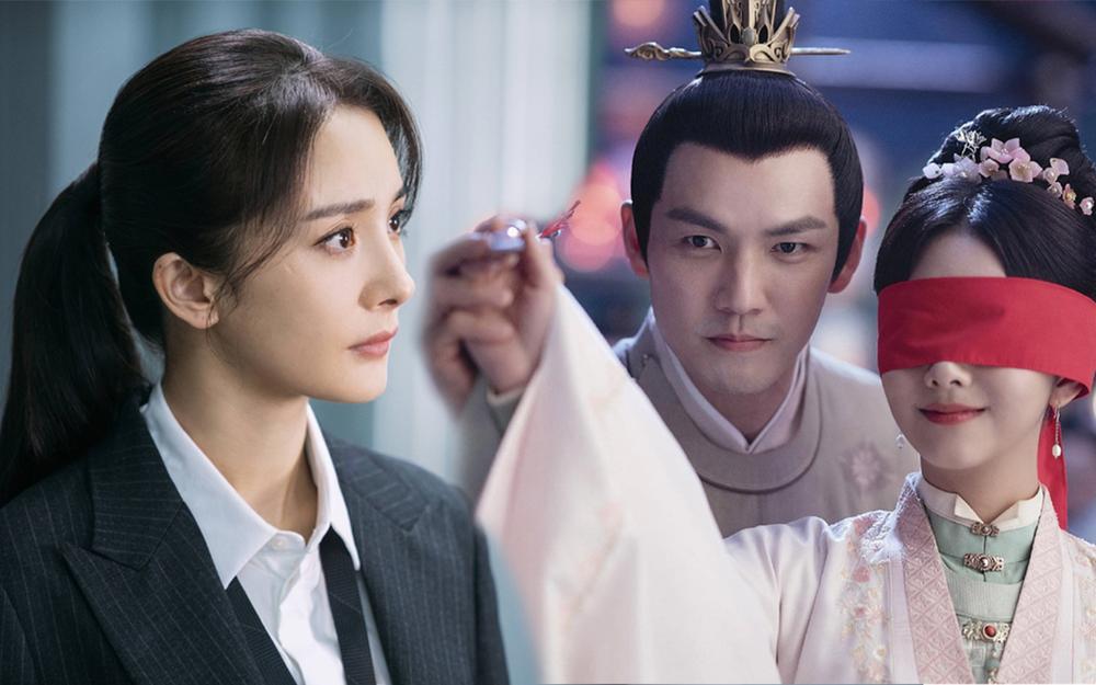 Phim mới của Dương Mịch lẫn Đàm Tùng Vận đều flop đến mức chẳng ai thèm đoái hoài Ảnh 1