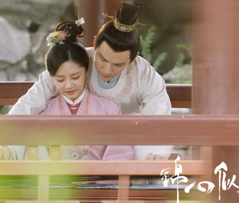 Đàm Tùng Vận diễn một màu, Chung Hán Lương bị chê 'già nua' khiến khán giả ngán ngẫm - Cẩm Tâm Tựa Ngọc Ảnh 13