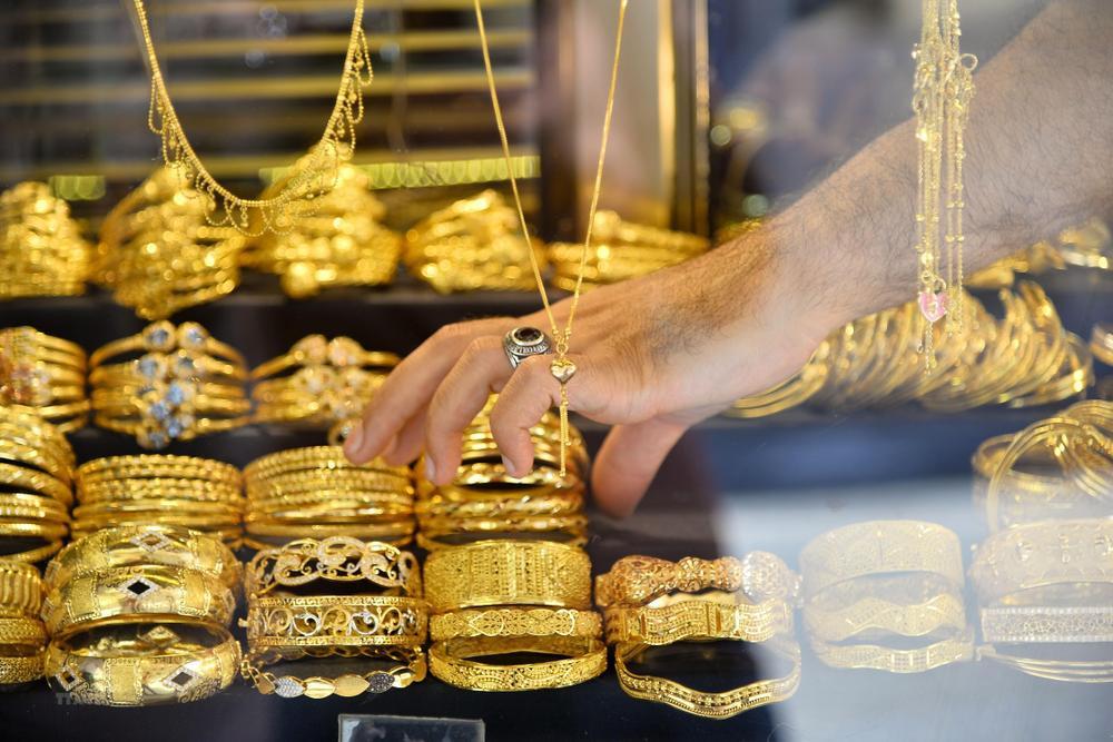 Giá vàng hôm nay 9/3: Giá vàng thế giới lao dốc, giá vàng trong nước ổn định Ảnh 5