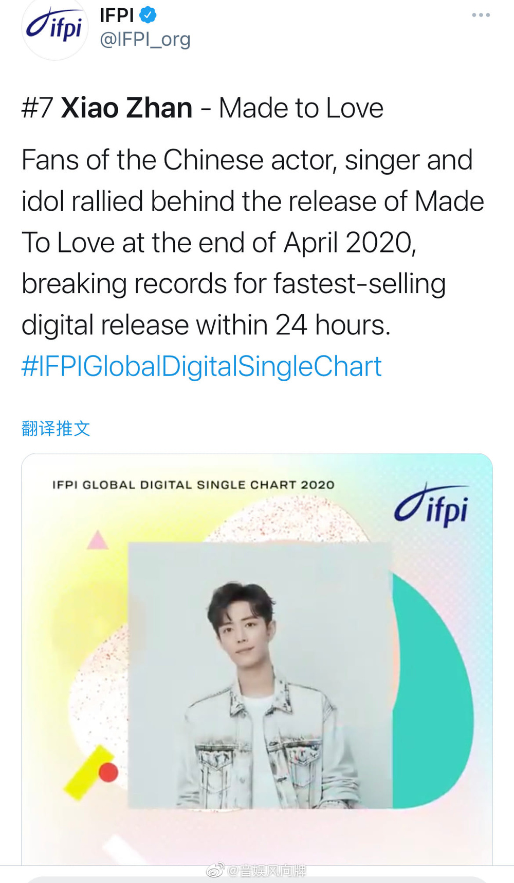 Antifan tức tối, mắng chửi khi Tiêu Chiến lọt TOP 10 đĩa đơn bán chạy nhất toàn cầu 2020 Ảnh 2