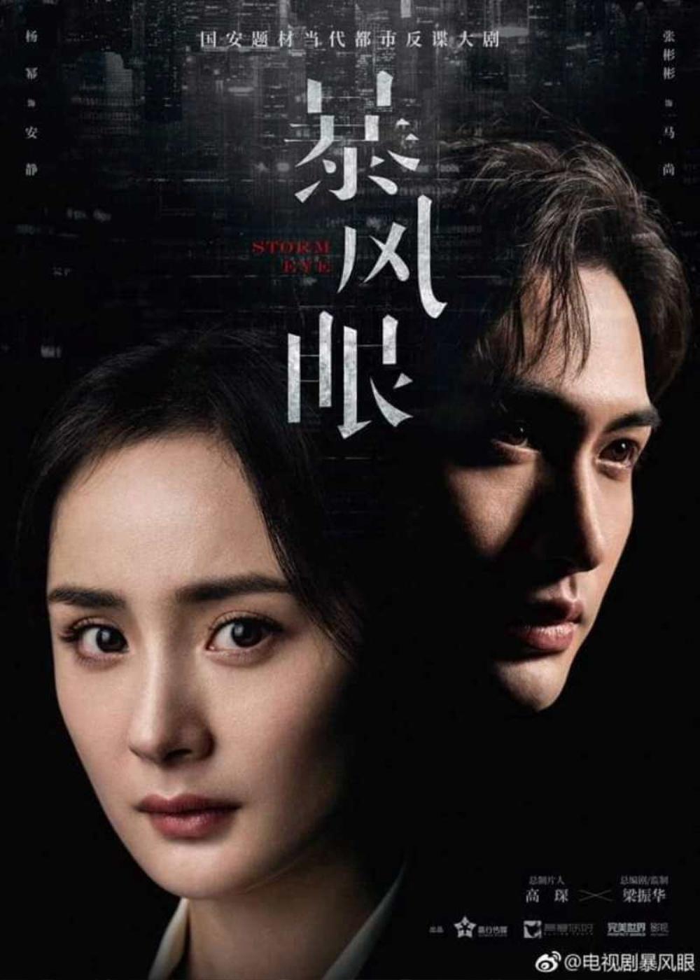 Top 5 phim Hoa Ngữ hot nhất toàn mạng: Sơn hà lệnh bất ngờ vắng mặt, Đấu la đại lục lại trụ vững Ảnh 9