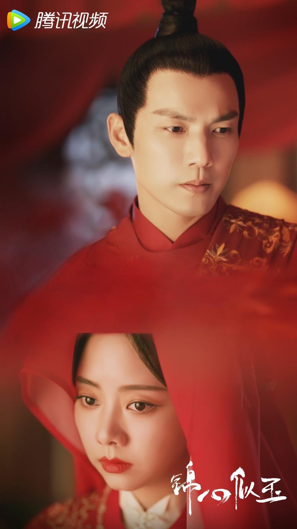 Đàm Tùng Vận ghét Chung Hán Lương chỉ vì 'già nua' không hợp đóng cảnh hôn, nam diễn viên lên tiếng! Ảnh 3