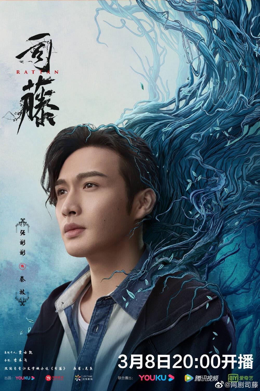 Top 10 sao Hoa Ngữ có phim đang chiếu hot nhất: Cung Tuấn chỉ thứ 2, top 1 mới thực sự cuốn hút Ảnh 11