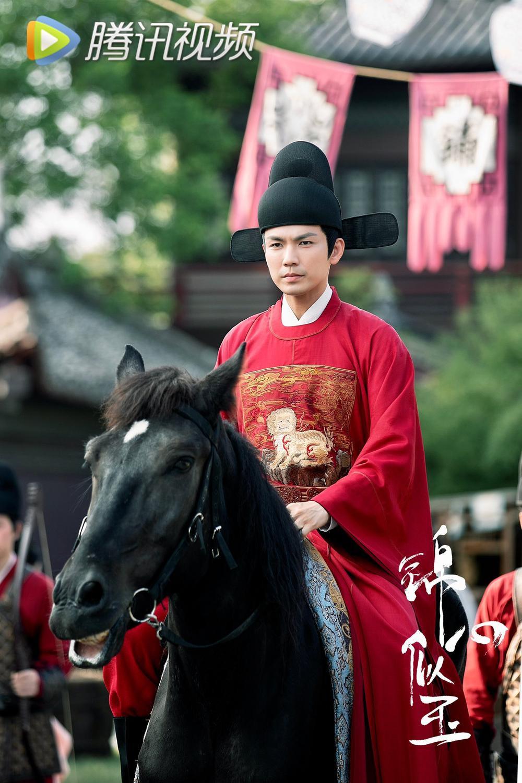 Cung Tuấn, Trương Triết Hạn dù 'xưng bá' màn ảnh Hoa ngữ đầu 2021 nhưng vẫn không sánh bằng Tiêu Chiến Ảnh 6