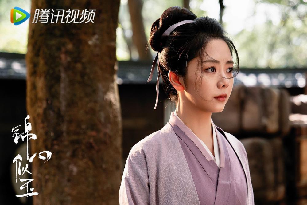 Cung Tuấn, Trương Triết Hạn dù 'xưng bá' màn ảnh Hoa ngữ đầu 2021 nhưng vẫn không sánh bằng Tiêu Chiến Ảnh 7