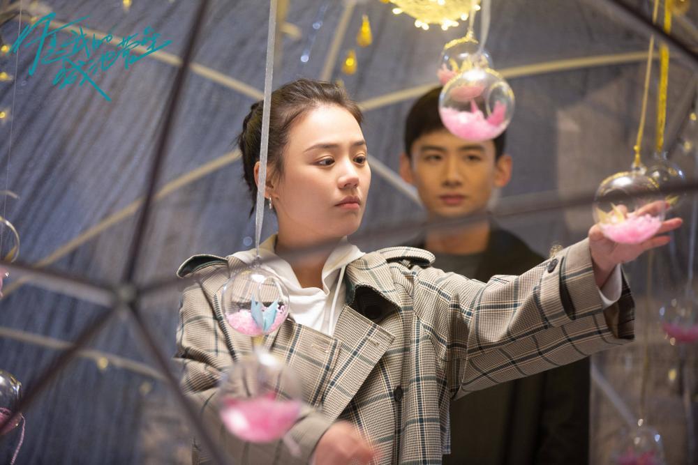 Cung Tuấn, Trương Triết Hạn dù 'xưng bá' màn ảnh Hoa ngữ đầu 2021 nhưng vẫn không sánh bằng Tiêu Chiến Ảnh 5