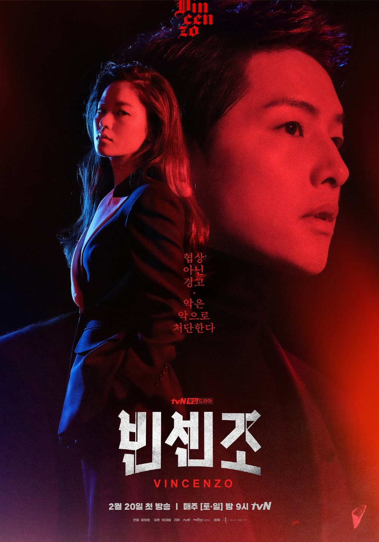 Lộ diện cameo trong phim 'Vincenzo' của Song Joong Ki và Ok Taecyeon Ảnh 4