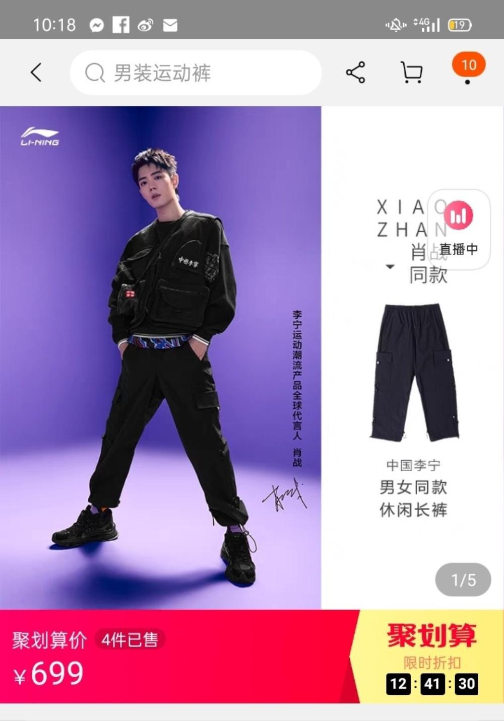 Tiêu Chiến là đại diện toàn cầu hãng thời trang xứ Trung hot đến nỗi cháy hàng toàn web Ảnh 5