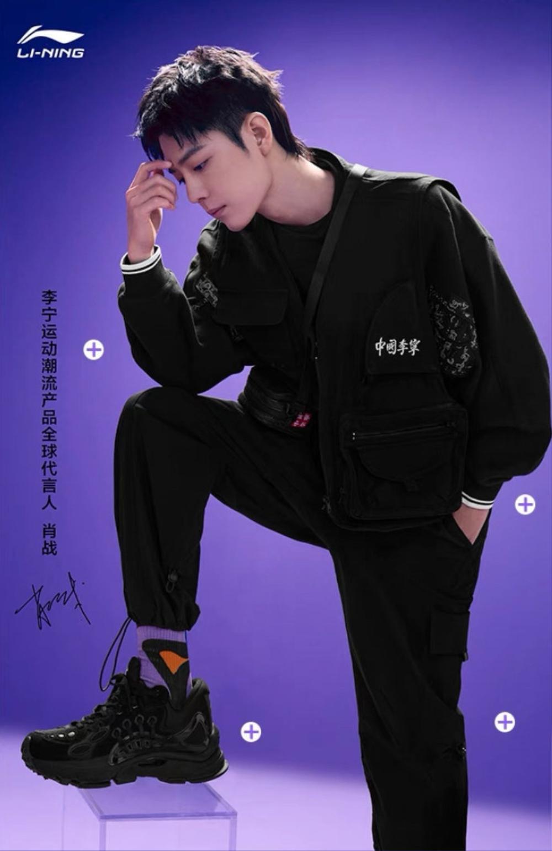 Tiêu Chiến là đại diện toàn cầu hãng thời trang xứ Trung hot đến nỗi cháy hàng toàn web Ảnh 2