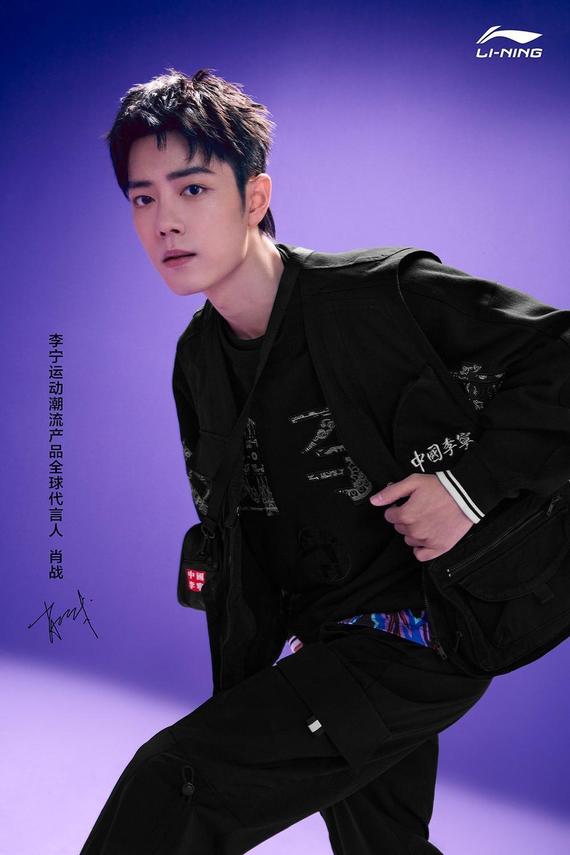 Tiêu Chiến là đại diện toàn cầu hãng thời trang xứ Trung hot đến nỗi cháy hàng toàn web Ảnh 1