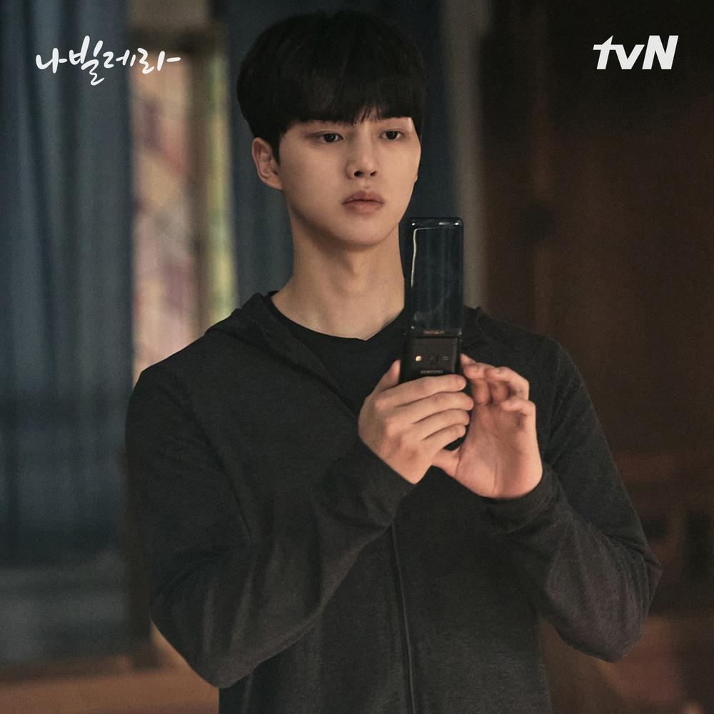 Phim 'Sông Đón Trăng Lên' của Kim So Hyun rating tăng - Phim của Song Kang đạt rating cao nhất Ảnh 4