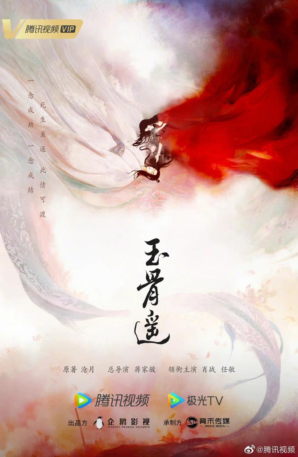 Phim của Tiêu Chiến chỉ mới khai máy đã 'đè bẹp' bom tấn đam mỹ của Cung Tuấn Ảnh 5