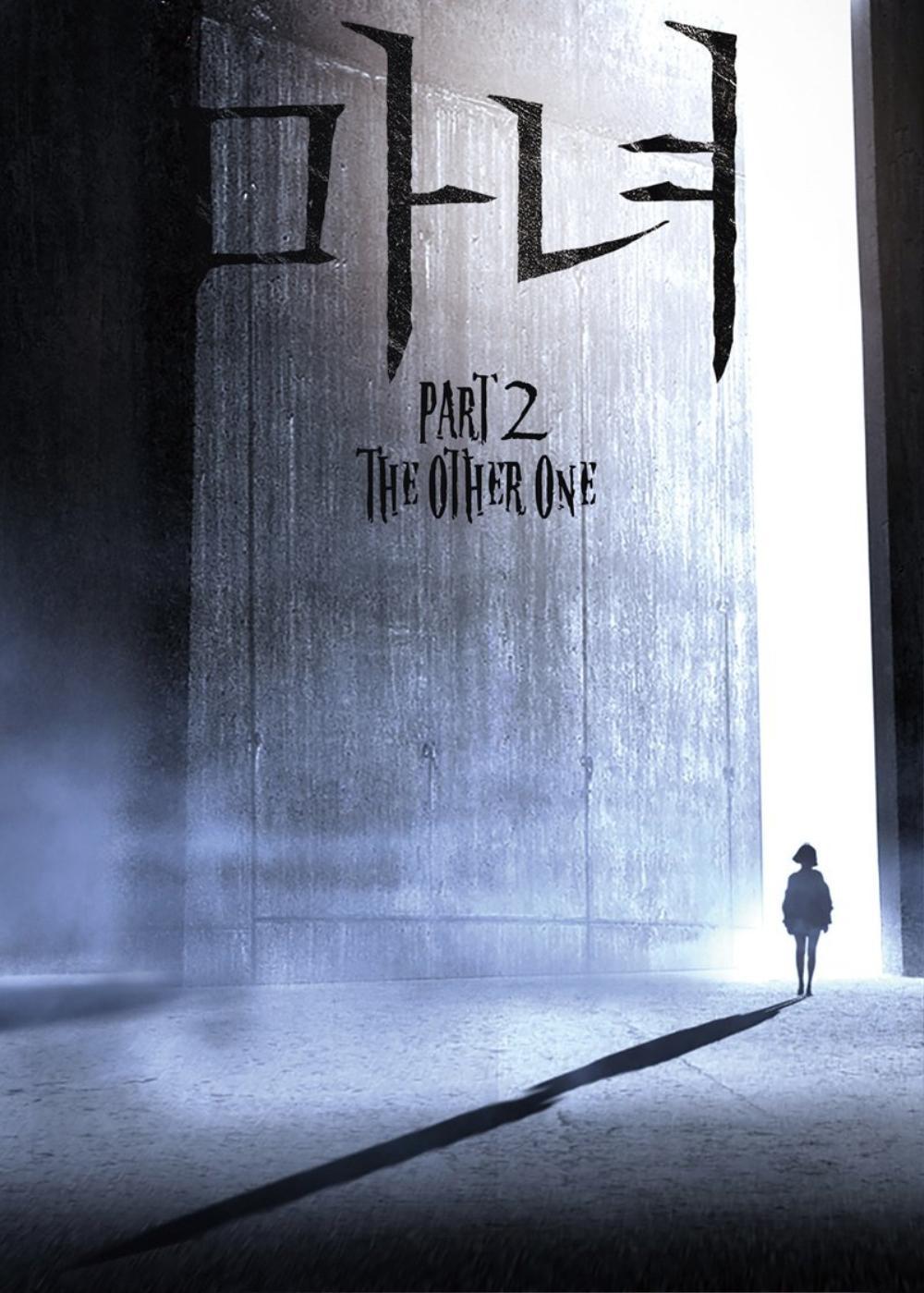 Phim 'The Witch 2' của Lee Jong Suk tung poster đầu tiên, không có Kim Da Mi Ảnh 1