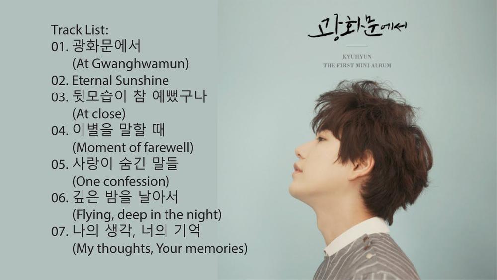 Hoàng tử ballad nhà SM chính thức comeback solo vào tháng 4 Ảnh 3