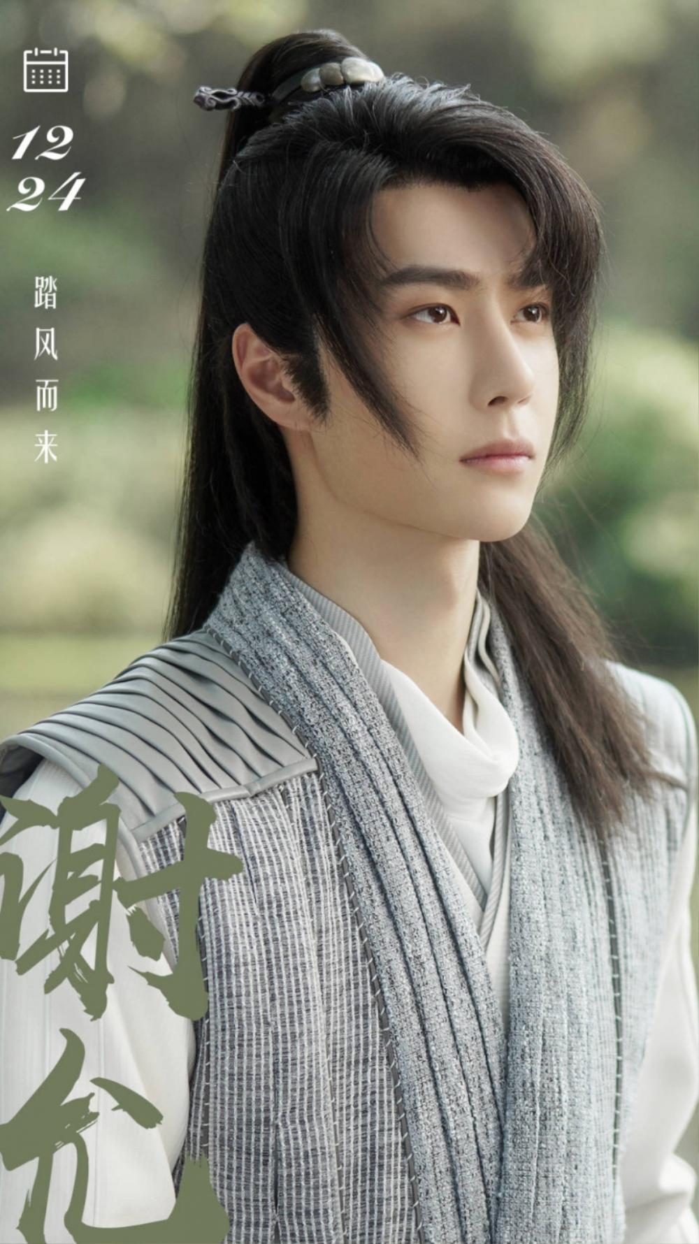 Vương Nhất Bác phủ nhận tái hợp Triệu Lệ Dĩnh trong phim mới, netizen réo gọi Cung Tuấn vào thay thế Ảnh 3