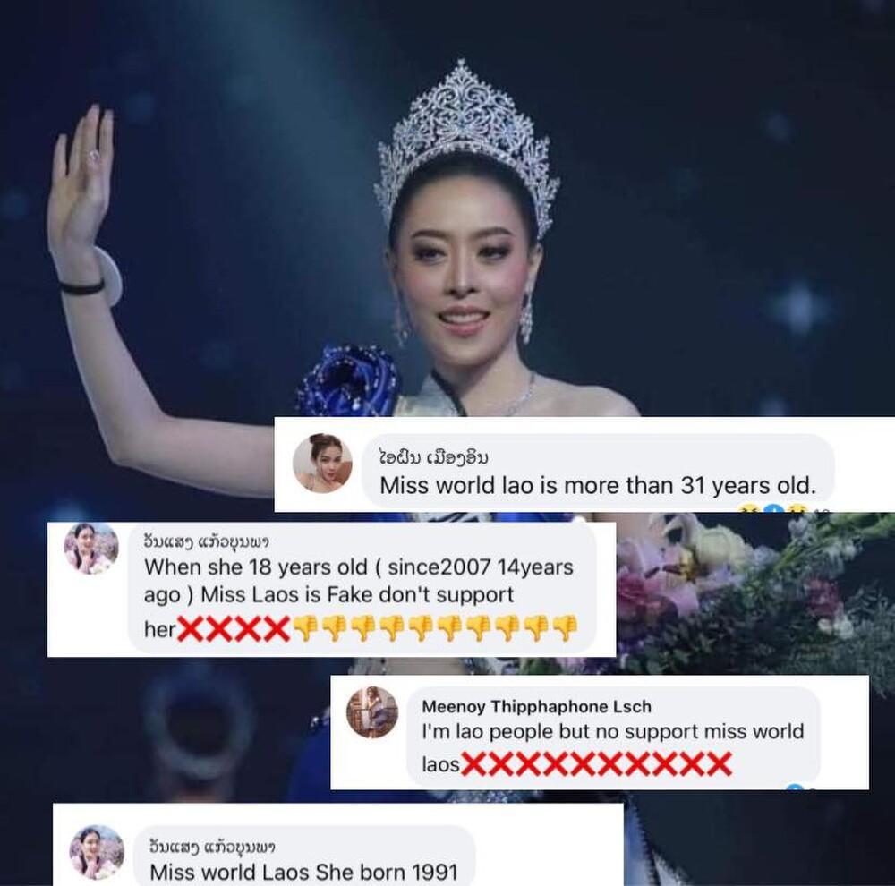 Tân hoa hậu Lào bỏ ngôi vị vì khai gian tuổi, á hậu 1 lên ngôi 'kèn cựa' Đỗ Thị Hà tại Miss World? Ảnh 4