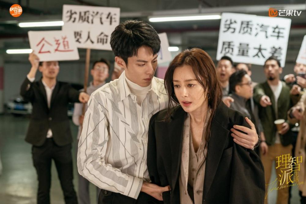 Cặp chị em chênh nhau 19 tuổi Tần Lam - Vương Hạc Đệ rủ nhau hẹn hò trong 'The Rational Life' Ảnh 8