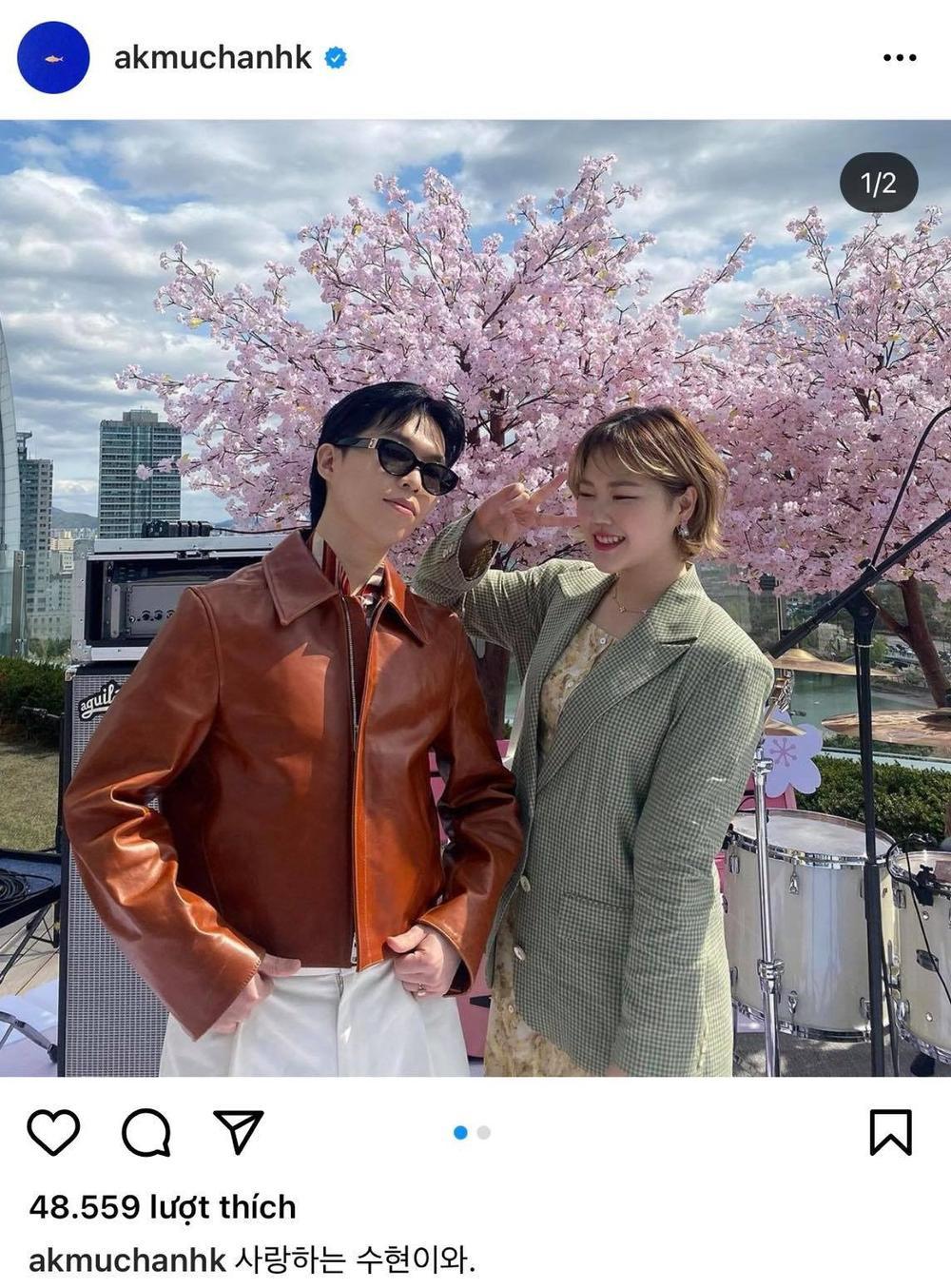 Nghi vấn Chanhyuk (AKMU) bị hack Instagram, fan tranh thủ 'phá án' đặt giả thuyết thủ phạm là... Ảnh 2