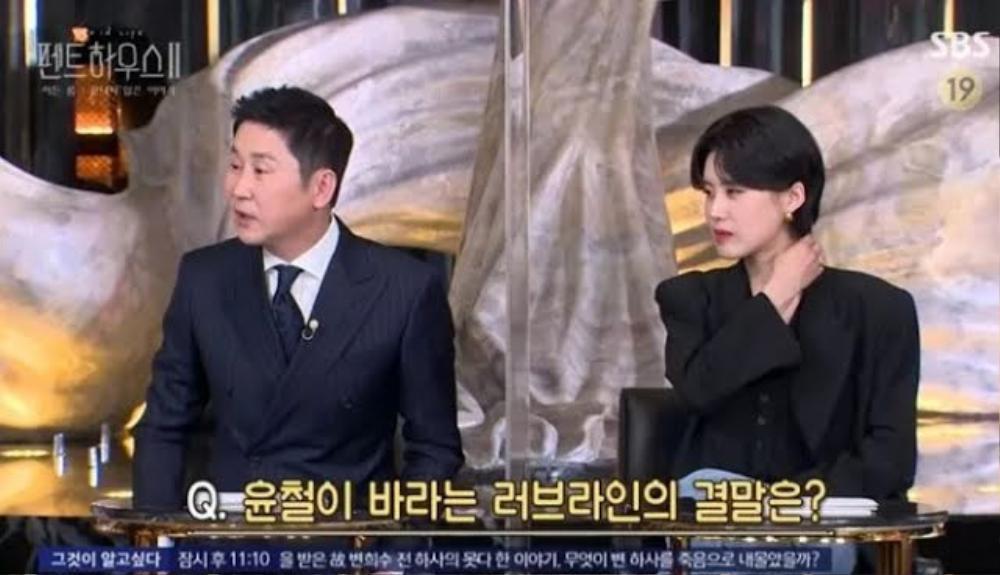 Bác sĩ Ha sẽ tái hợp với cô giáo Cheon Seo Jin trong 'Penthouse 3' Ảnh 2