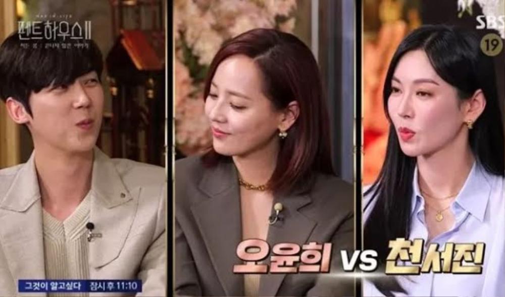 Bác sĩ Ha sẽ tái hợp với cô giáo Cheon Seo Jin trong 'Penthouse 3' Ảnh 1