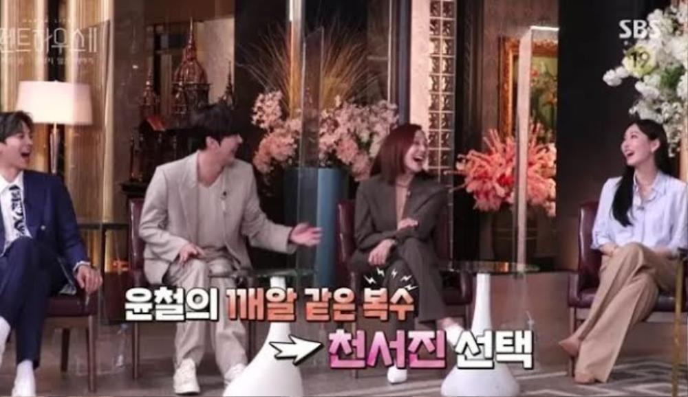 Bác sĩ Ha sẽ tái hợp với cô giáo Cheon Seo Jin trong 'Penthouse 3' Ảnh 3