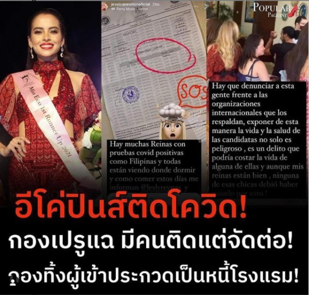 Á hậu 1 Miss Eco dương tính Covid-19, Đoàn Hồng Trang bày tỏ: 'Tôi bỏ thi là quyết định đúng đắn' Ảnh 5