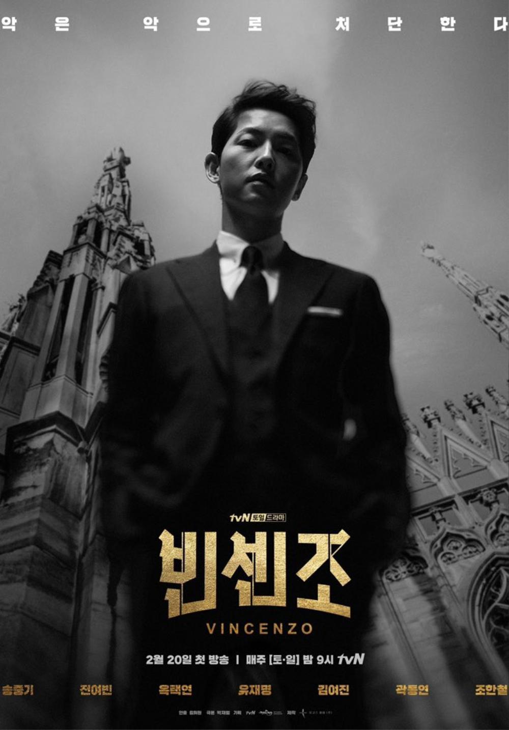 Phim 'Vincenzo' của Song Joong Ki và phim 'Mouse' của Lee Seung Gi đều thông báo tạm dừng lên sóng Ảnh 3