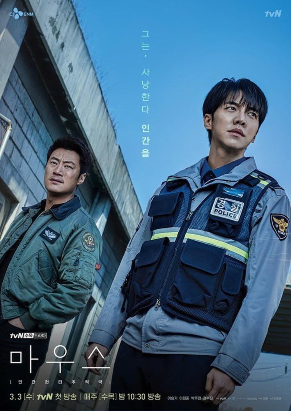 Phim 'Vincenzo' của Song Joong Ki và phim 'Mouse' của Lee Seung Gi đều thông báo tạm dừng lên sóng Ảnh 4