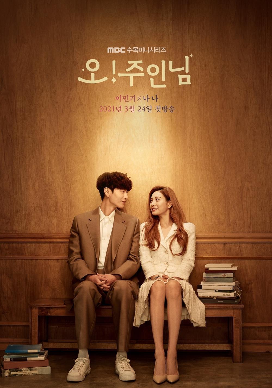 Phim 'Vincenzo' của Song Joong Ki và phim 'Mouse' của Lee Seung Gi đều thông báo tạm dừng lên sóng Ảnh 6