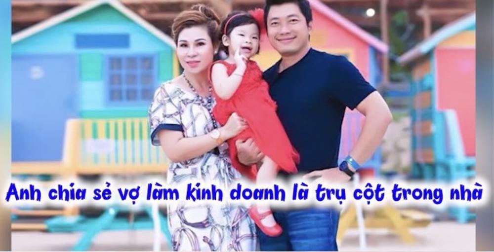 Trước khi vợ đại gia bị bắt, Kinh Quốc từng thẳng thắn chia sẻ: 'Tôi không xin tiền, vợ tự cho' Ảnh 4