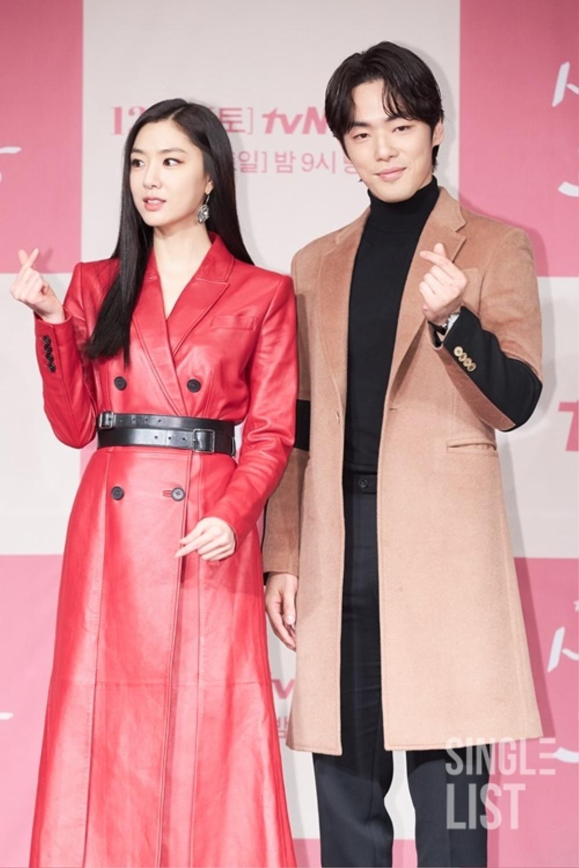 Seo Ji Hye kiên quyết phủ nhận hẹn hò với Kim Jung Hyun dù Dispatch khui ảnh Ảnh 6