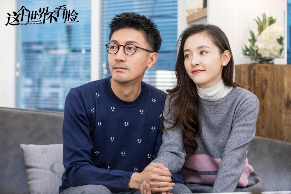 5 bộ phim truyền hình Trung Quốc tệ nhất lên sóng đầu năm 2021 Ảnh 5
