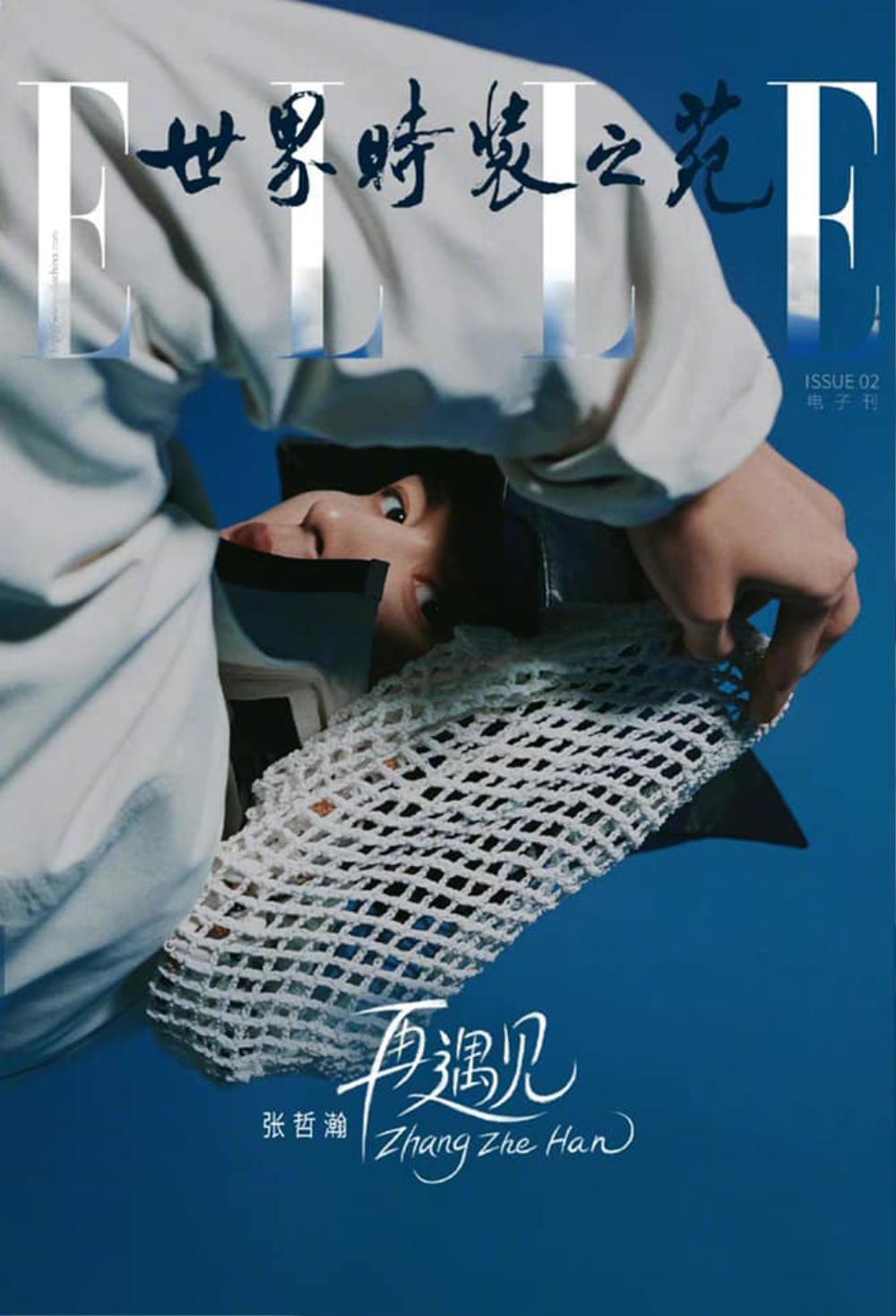 Sức hút của Trương Triết Hạn khiến trang web tạp chí bị sập hoàn toàn vì lượng fan truy cập quá đông Ảnh 5