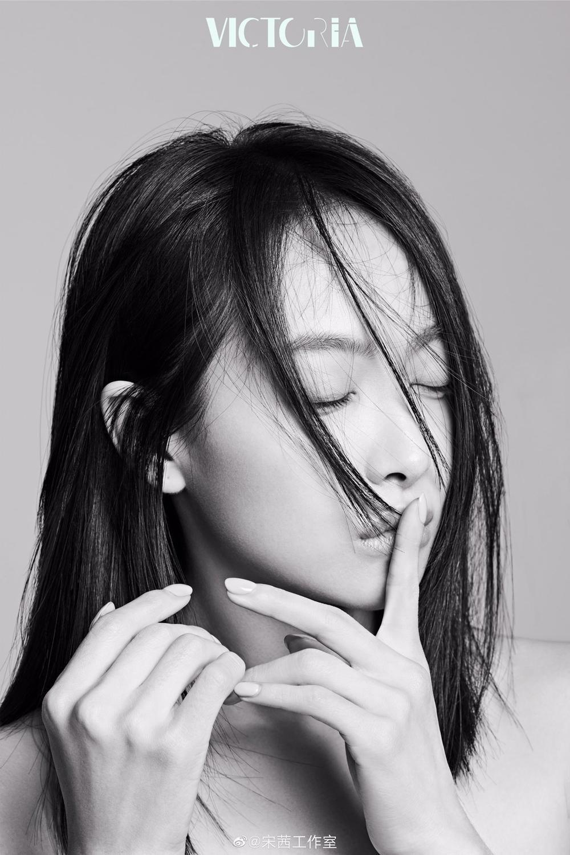 Tống Thiến (Victoria) chia tay với SM trong yên bình Ảnh 7