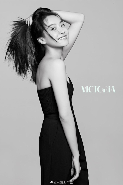 Tống Thiến (Victoria) chia tay với SM trong yên bình Ảnh 4
