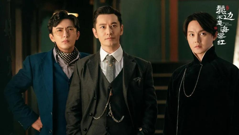 Nếu Huỳnh Hiểu Minh và Angelababy ly hôn thì ai sẽ là người chịu thiệt hơn? Ảnh 4