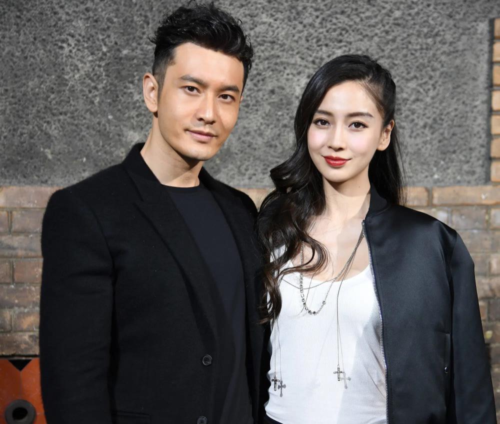 Nếu Huỳnh Hiểu Minh và Angelababy ly hôn thì ai sẽ là người chịu thiệt hơn? Ảnh 1