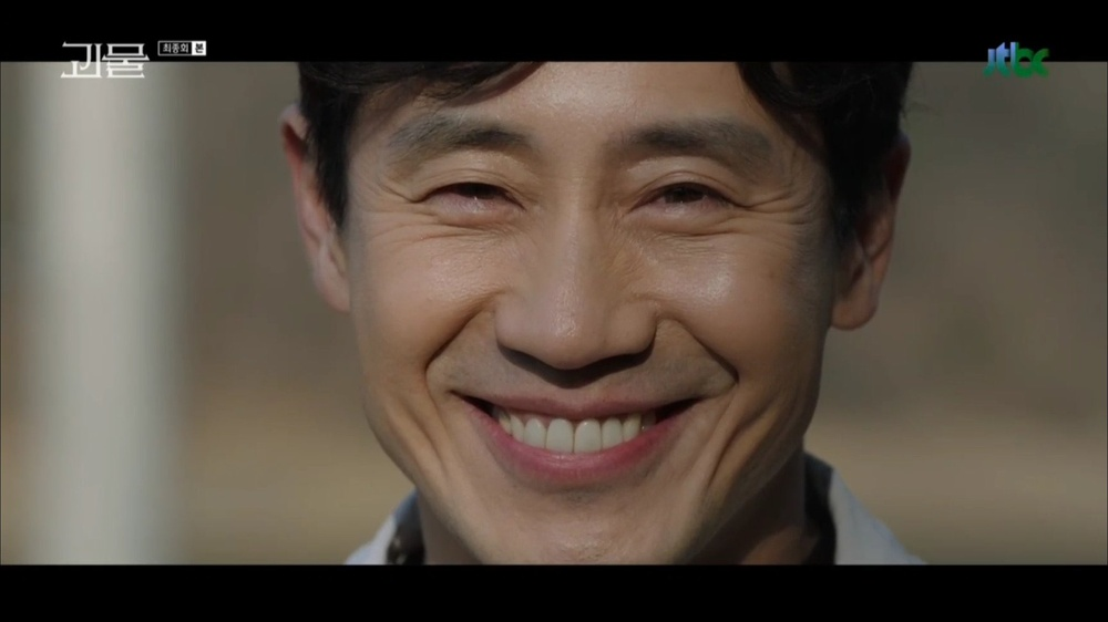 Phim 'Vincenzo' của Song Joong Ki rating giảm nhẹ - Phim 'Taxi Driver' đạt rating 'khủng' Ảnh 2