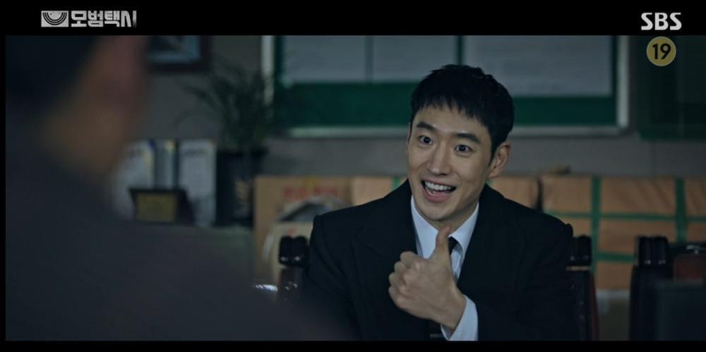 Phim 'Vincenzo' của Song Joong Ki rating giảm nhẹ - Phim 'Taxi Driver' đạt rating 'khủng' Ảnh 1