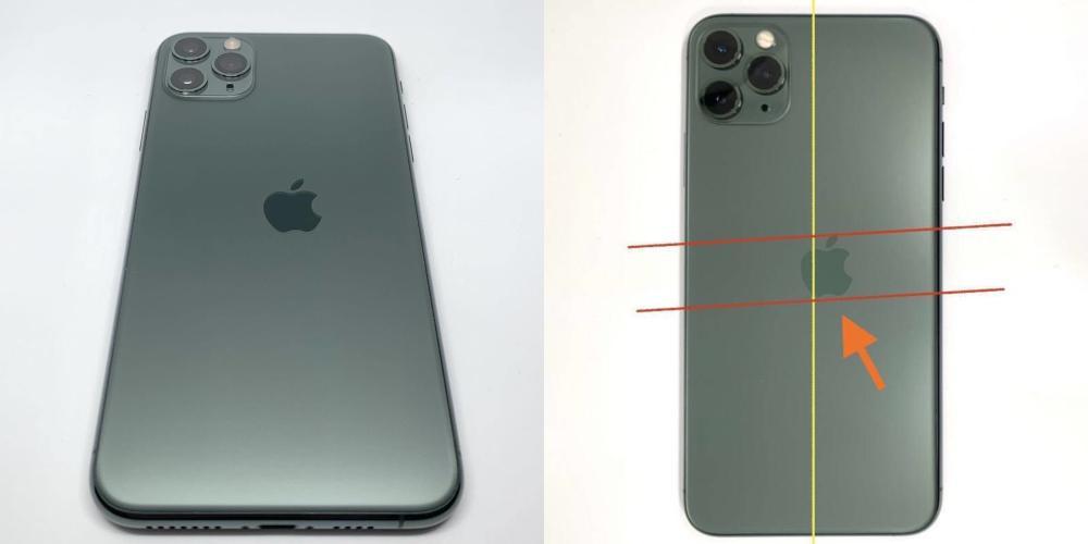 iPhone 11 Pro bị lệch logo được rao bán với giá khổng lồ, tỉ lệ xảy ra vô cùng hiếm Ảnh 1
