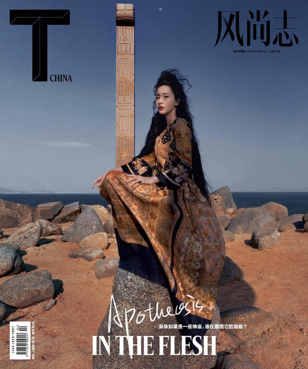 Angelababy hóa cô 'phù thủy hắc ám' xinh đẹp và ma mị trên bìa tạp chí Ảnh 4