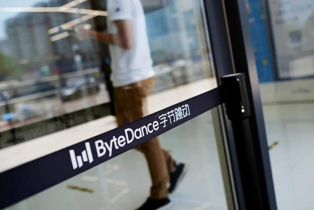 Vì sao che đẻ TikTok hoãn IPO dù thực sự rất muốn làm điều này? Ảnh 2