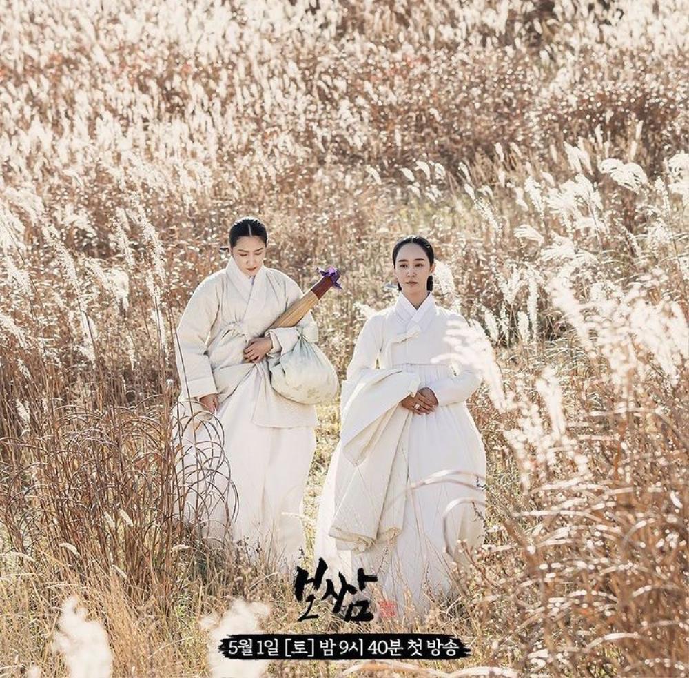 Phim 'Vincenzo' của Song Joong Ki rating giảm ở tập áp chót Ảnh 9