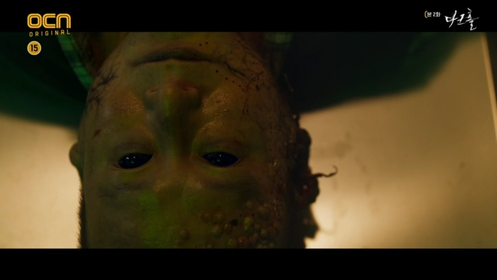 Phim 'Vincenzo' của Song Joong Ki rating giảm ở tập áp chót Ảnh 8